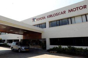 Toyota Kirloskar Motor's logs 12% increase in retail sales, expects bullish demand
