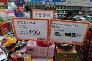 Future Retail posts net loss of Rs 692 crore in Q2