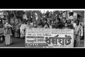 B'ghat Left rally backs strike, seeks train service resumption