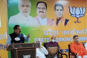 Jitendra Singh asks BJP activists not to be on defensive on new land laws in J&K