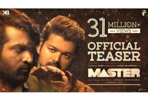 Master – Official Teaser | Thalapathy Vijay | Anirudh Ravichander | Lokesh Kanagaraj