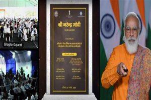 PM Modi inaugurates Ro-Pax terminal in Gujarat, renames Ministry of Shipping