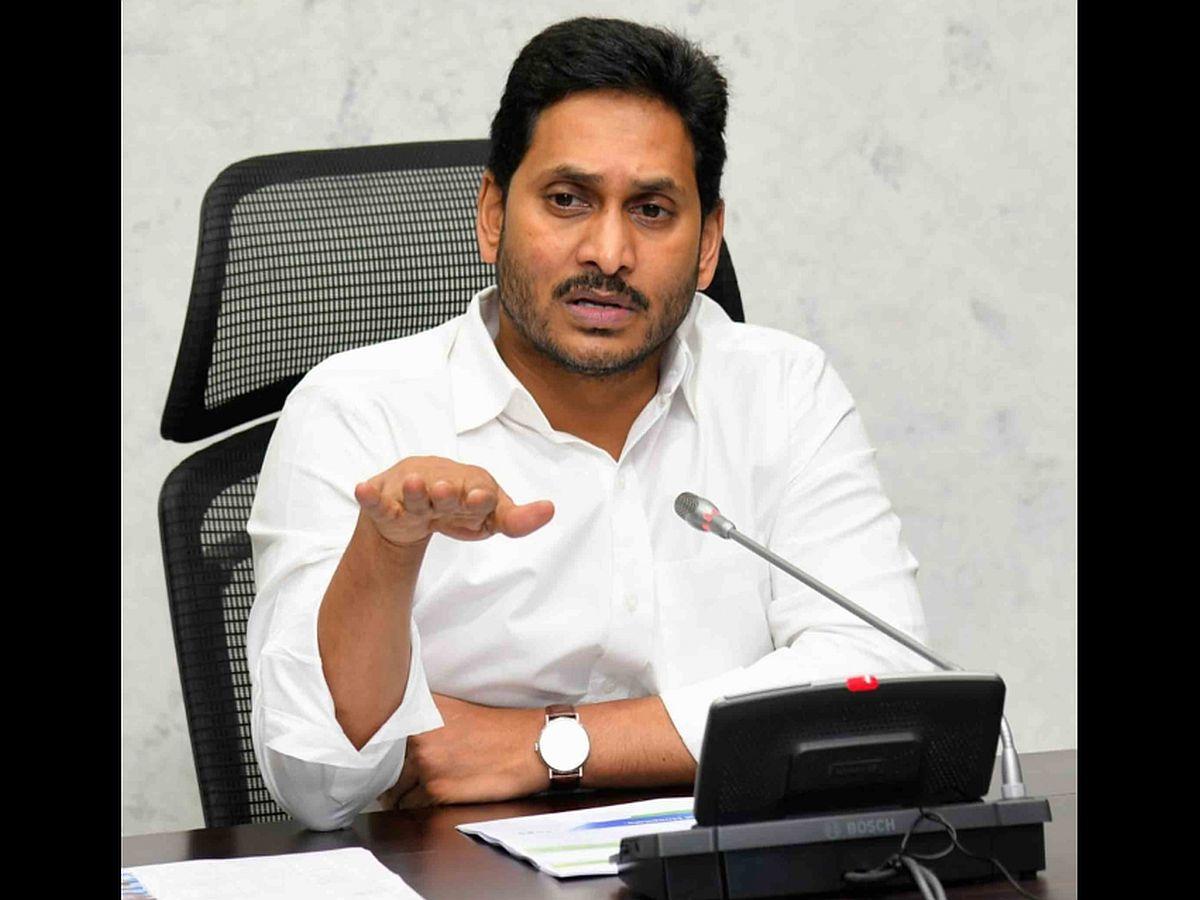 Andhra Pradesh chief minister YS Jagan Mohan Reddy, Rashtriya Ispat Nigam Limited (RINL), privatise Vizag steel plant, former chief minister N Chandrababu Naidu,