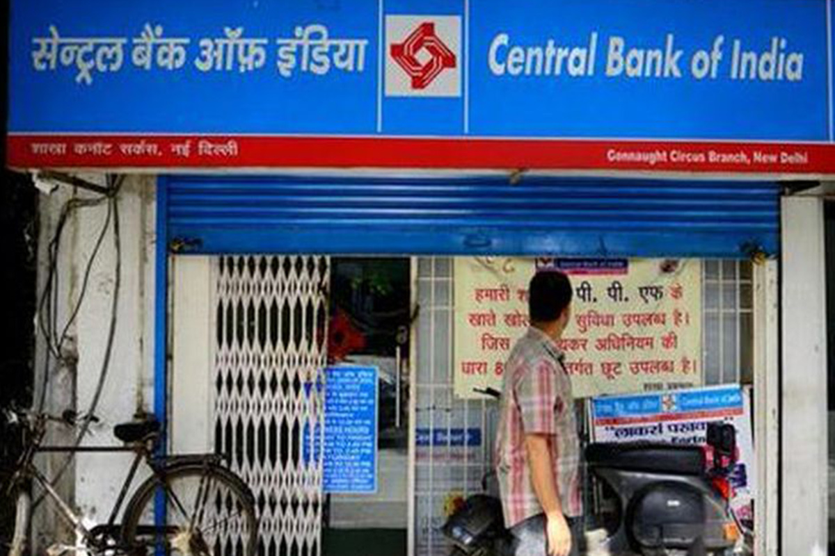 Central Bank of India, Basel III compliant bonds