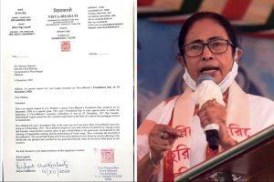 Despite VC's letter, TMC maintains Mamata Banerjee not invited to Visva-Bharati centenary celebrations