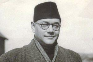 Government decides to constitute high-level committee to commemorate 125th birth anniversary of Netaji Subhas Chandra Bose