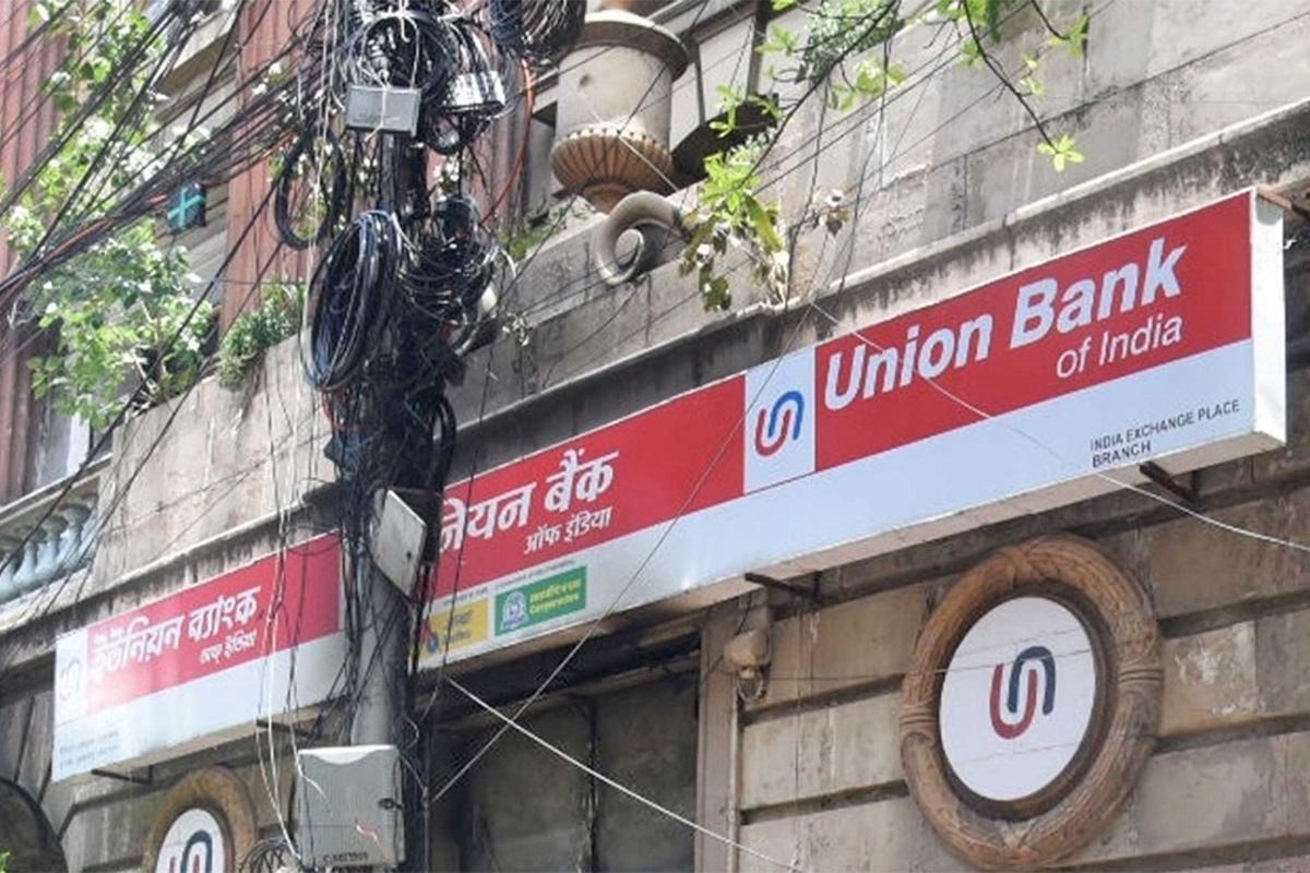 Union Bank of India, Basel-III bonds