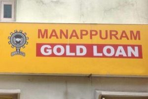 Manappuram Finance raises funds worth Rs 400 cr via bonds