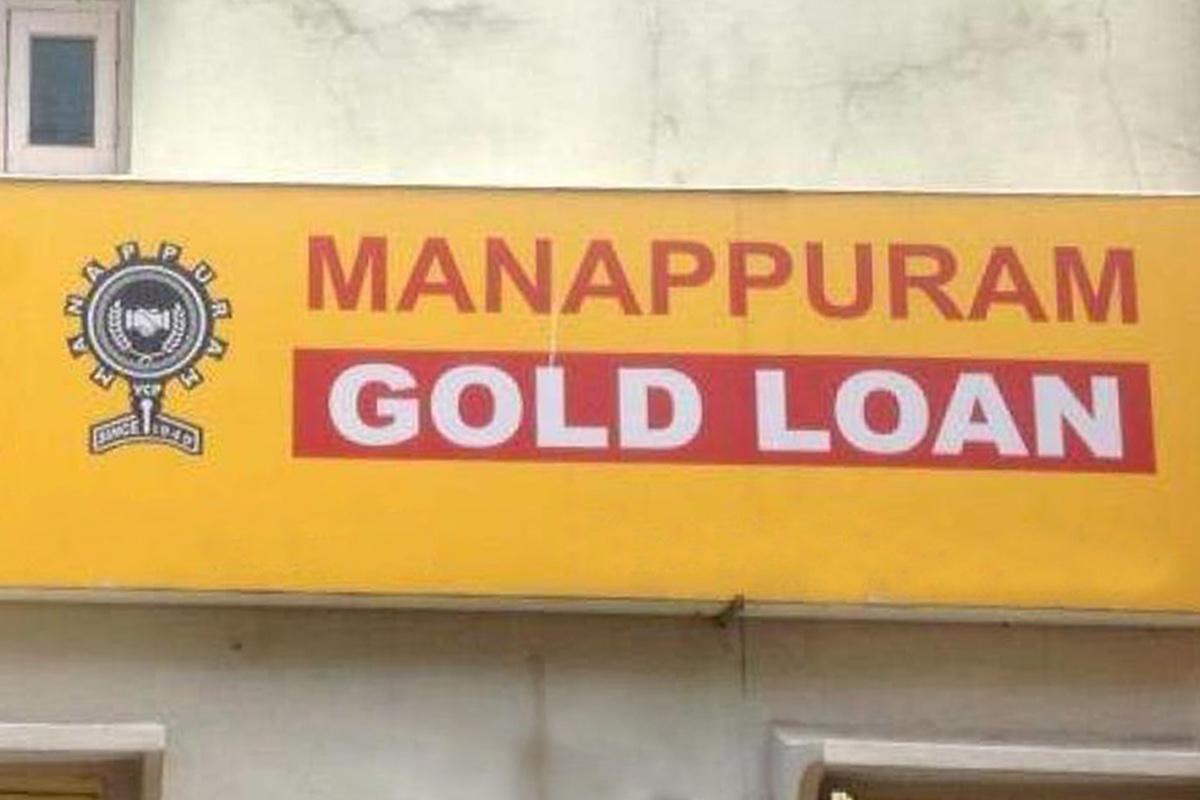 Manappuram Finance, fund raising