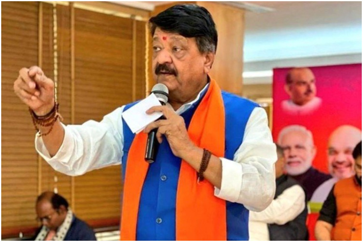 BJP national secretary and West Bengal observer Kailash Vijayvargiya, Trinamul Congress government, central forces in the state,