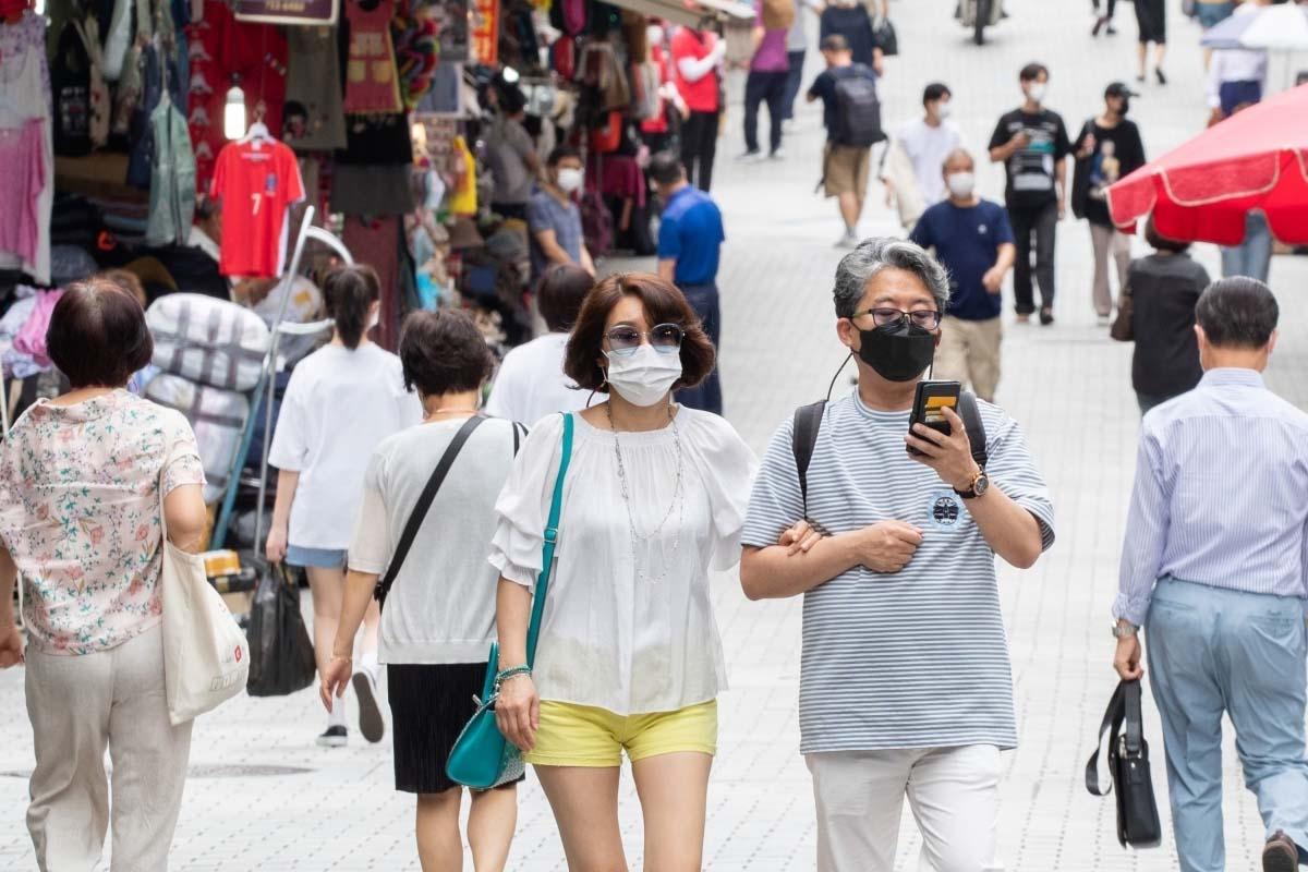 Seoul, quarantine rules