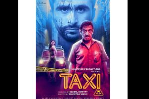 First poster of Mahesh Manjrekar-starrer 'Taxi No. 24' unveiled