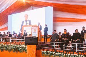 HP marks golden jubilee of statehood with fervour