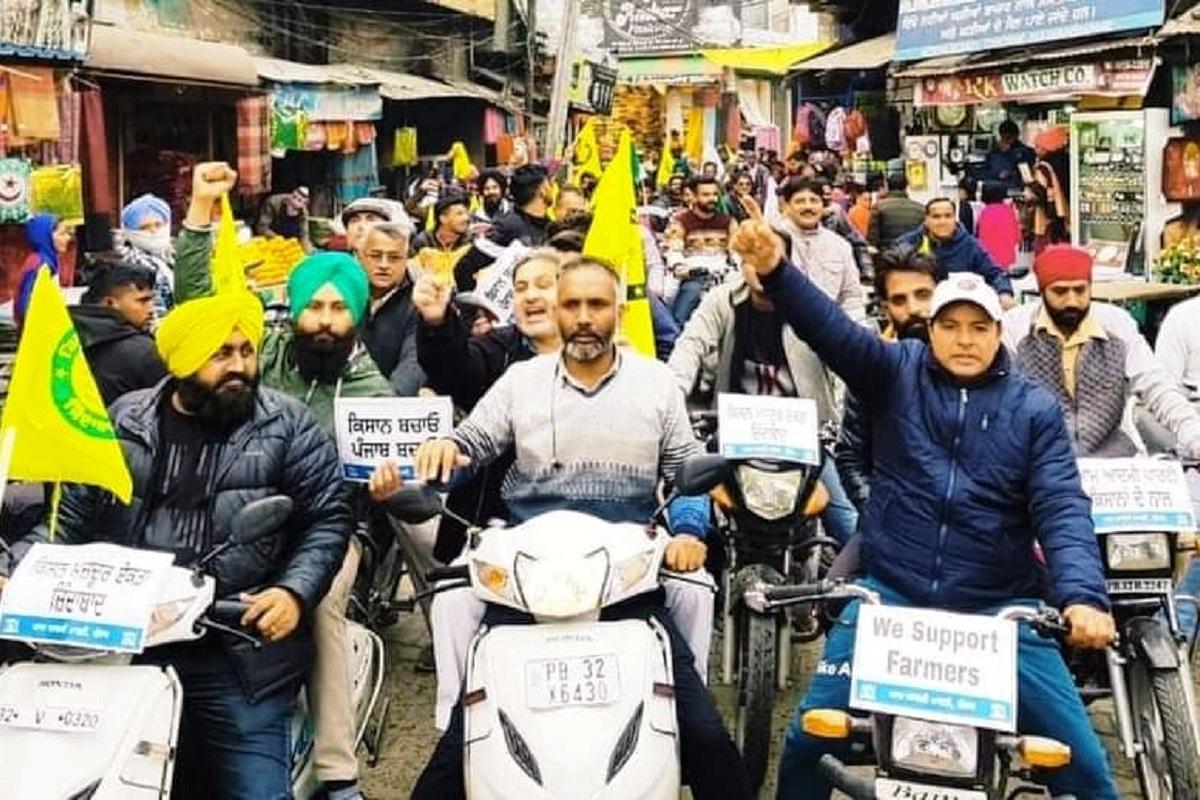 AAP, motorcycle rallies, Kisan Tractor Parade, Punjab, January 26, Bhagwant Mann, Republic Day