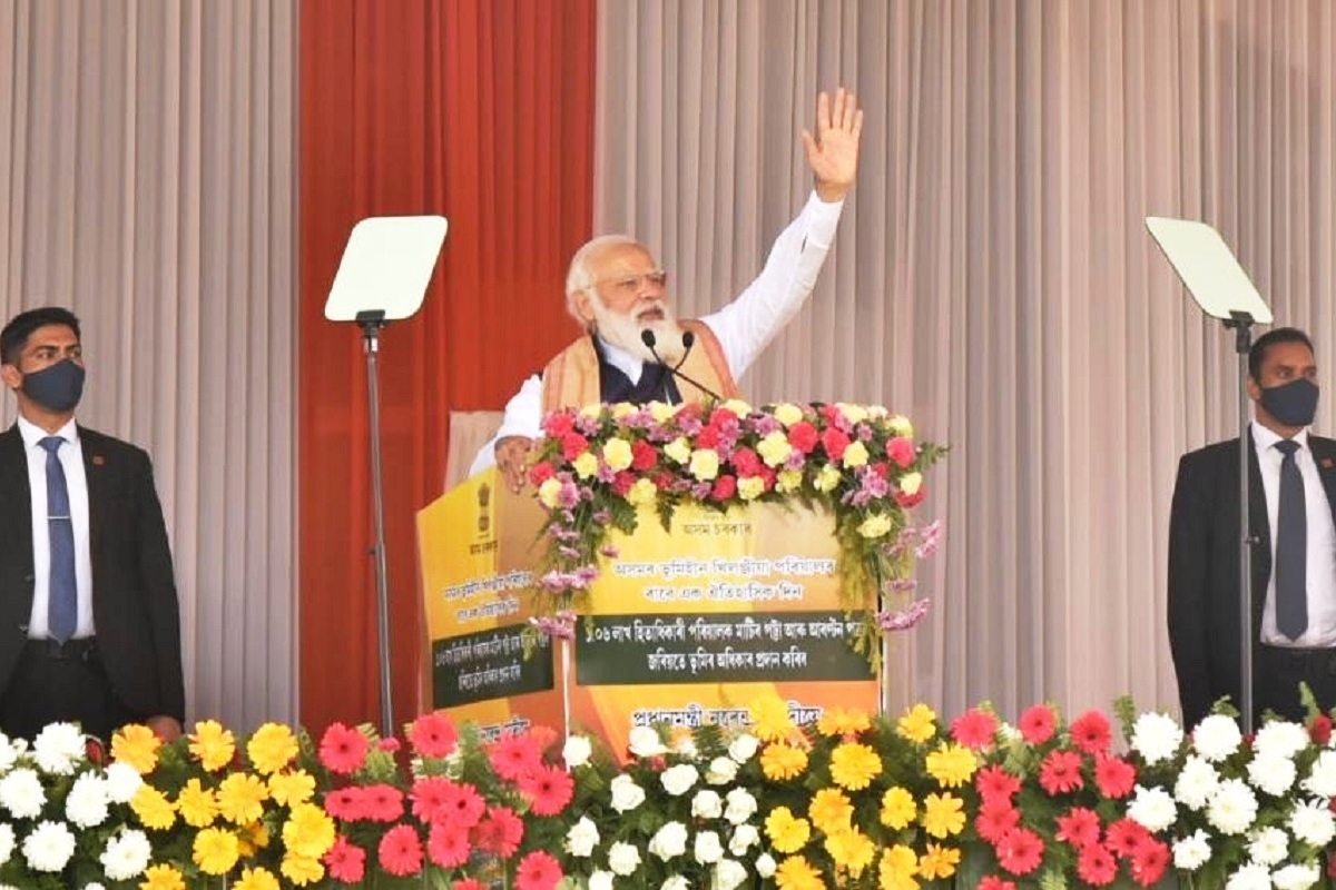 Atmanirbhar Bharat, Narendra Modi, Assam