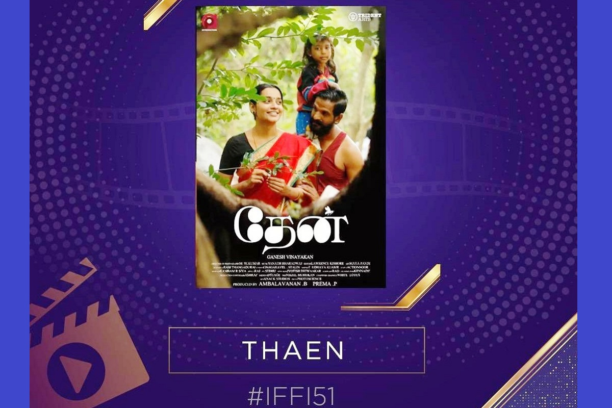 51st IFFI, OTT platform, International Film Festival of India, IFFI, Goa