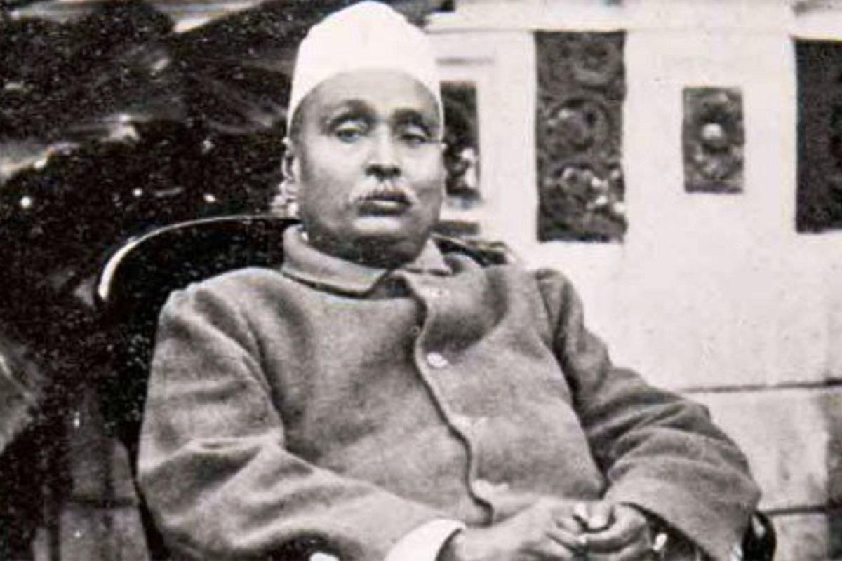 Lala Lajpat Rai, Narendra Modi, Punjab Kesari