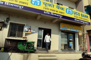 UCO Bank's net profit rise to Rs 35.44 crore in December quarter