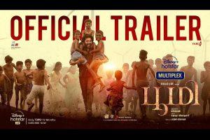 Bhoomi – Official Trailer | Jayam Ravi, Nidhhi Agerwal | D. Imman | Lakshman | Pongal, Jan 14th 2021
