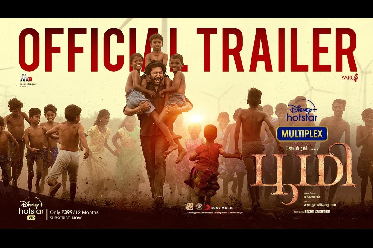 Bhoomi, Official Trailer