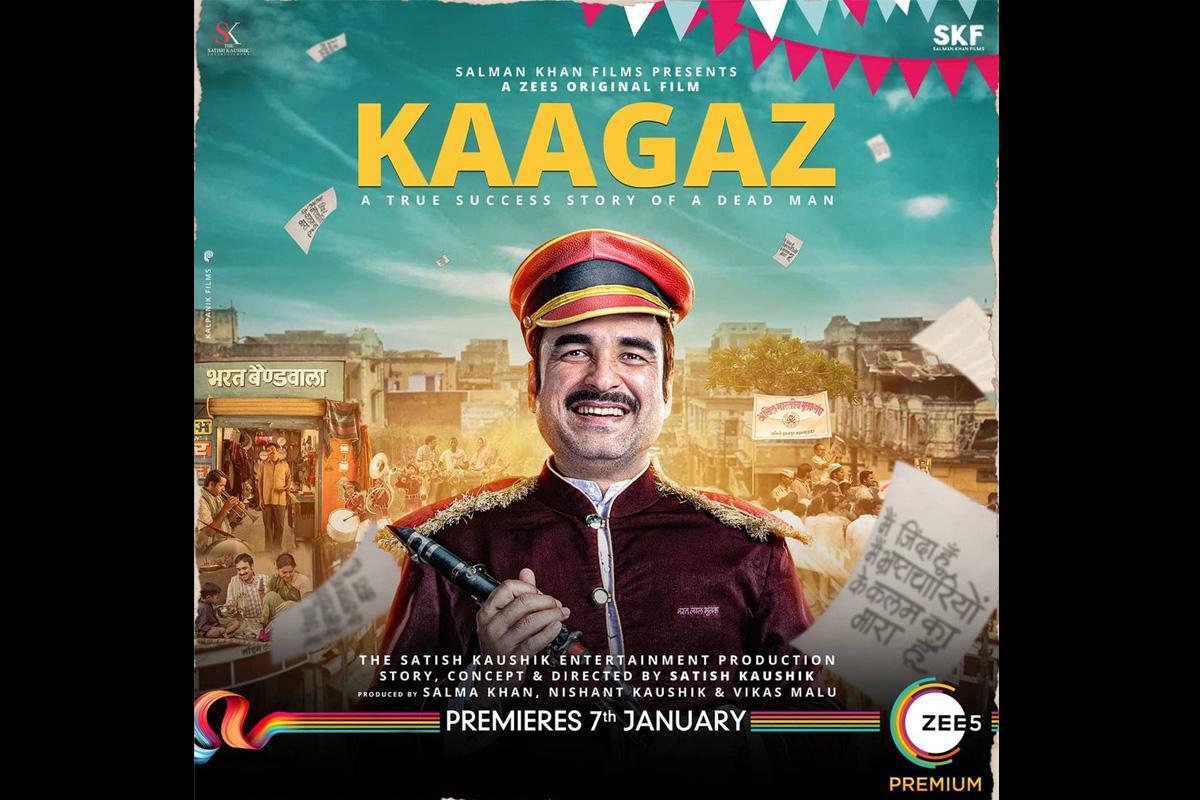 Kagaaz