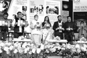 26th KIFF comes to an end
