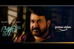 Drishyam 2 – Official Teaser