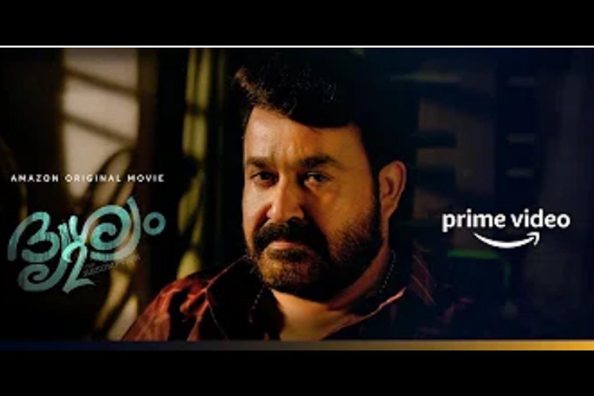 Drishyam 2, Official Teaser