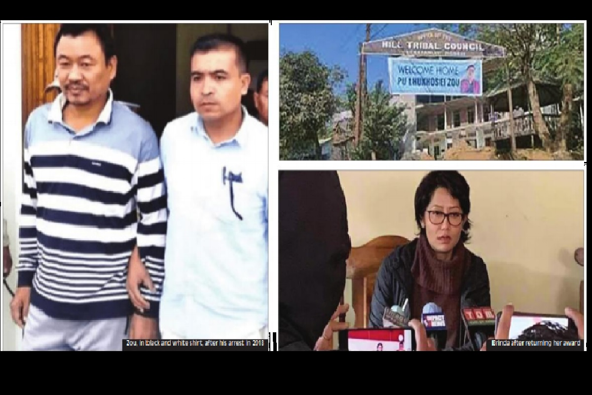 Special Narcotics Drugs, Psychotropic Substances Court, Manipur, Bharatiya Janata Party,