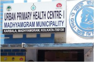 COVID-19 vaccine dry run begins at three locations in West Bengal