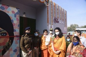 Home-like facility centre 'She-Kunj' for women in Indore