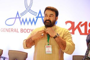 AMMA to produce crime thriller