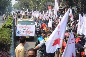 DYFI's Nabanna march demanding jobs, industry baffles police at beginning; 4 arrested