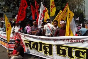 Left Front worker missing since youths, students' Nabanna March