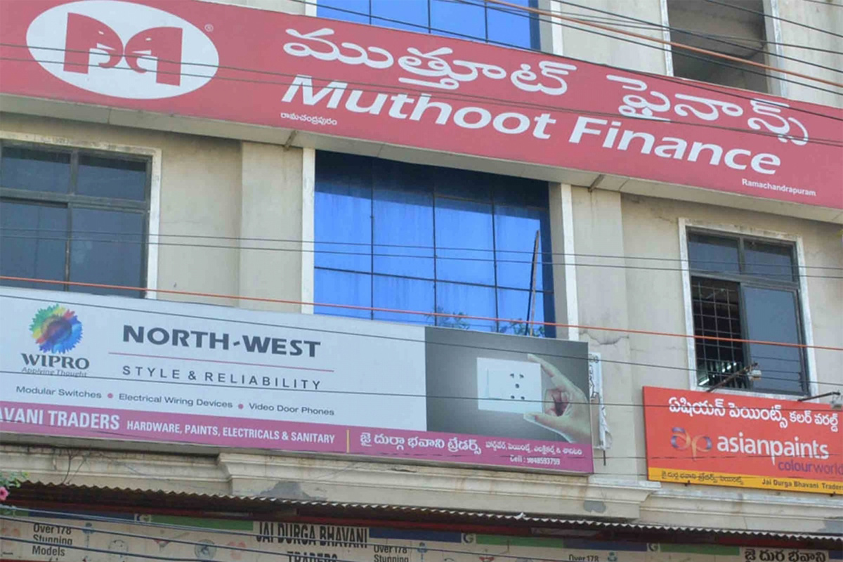 Muthoot Homefin, HMIL, home loans