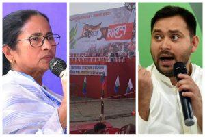 Tejashwi Yadav not attending Left-Congress' Brigade rally, may meet Mamata Banerjee