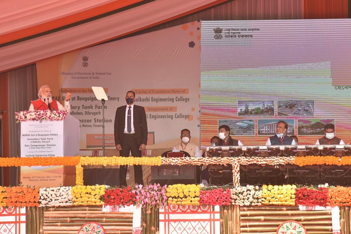 Assam, Narendra Modi, INDMAX Unit, Sarbananda Sonowal
