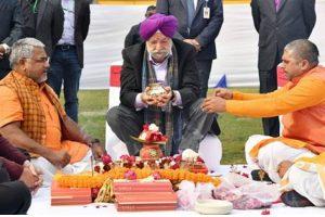 Bhoomi Poojan ceremony of Central Vista Avenue performed
