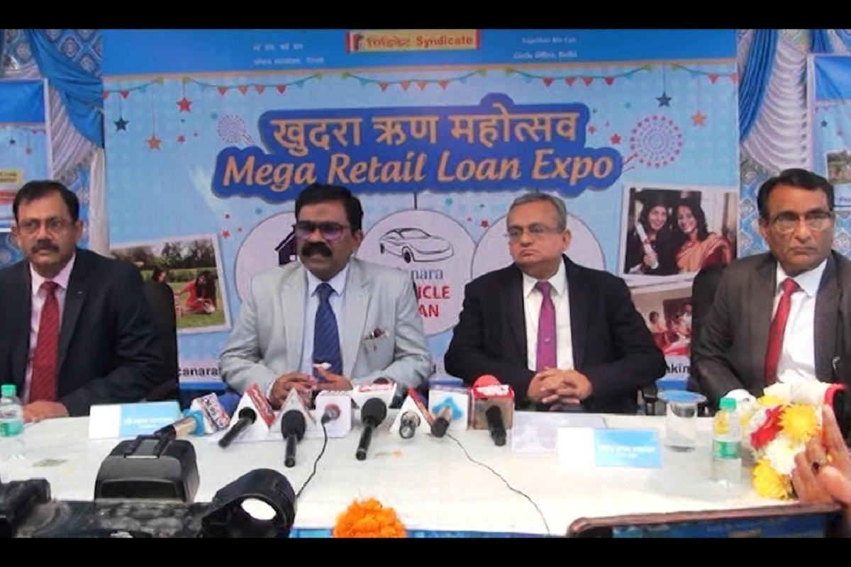 Canara Bank Circle Office, Mega Retail Expo, Canara Bank