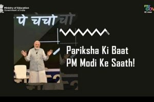PM Modi to interact with students, teachers and parents during 'Pariksha Pe Charcha 2021'