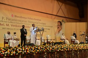 Religious and cultural life of India, Asia deeply influenced by Mahabharata and Ramayana: Vice President Naidu