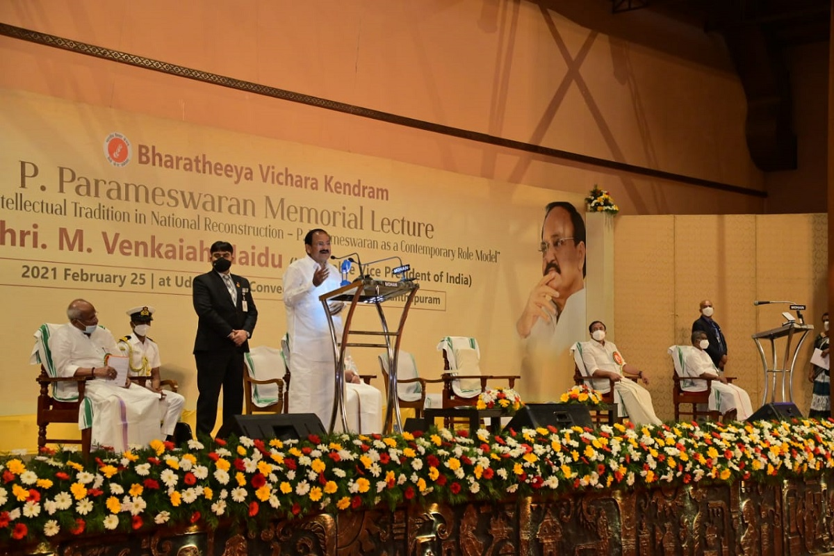 Mahabharata, Ramayana, M Venkaiah Naidu, Sri Parameswaranji