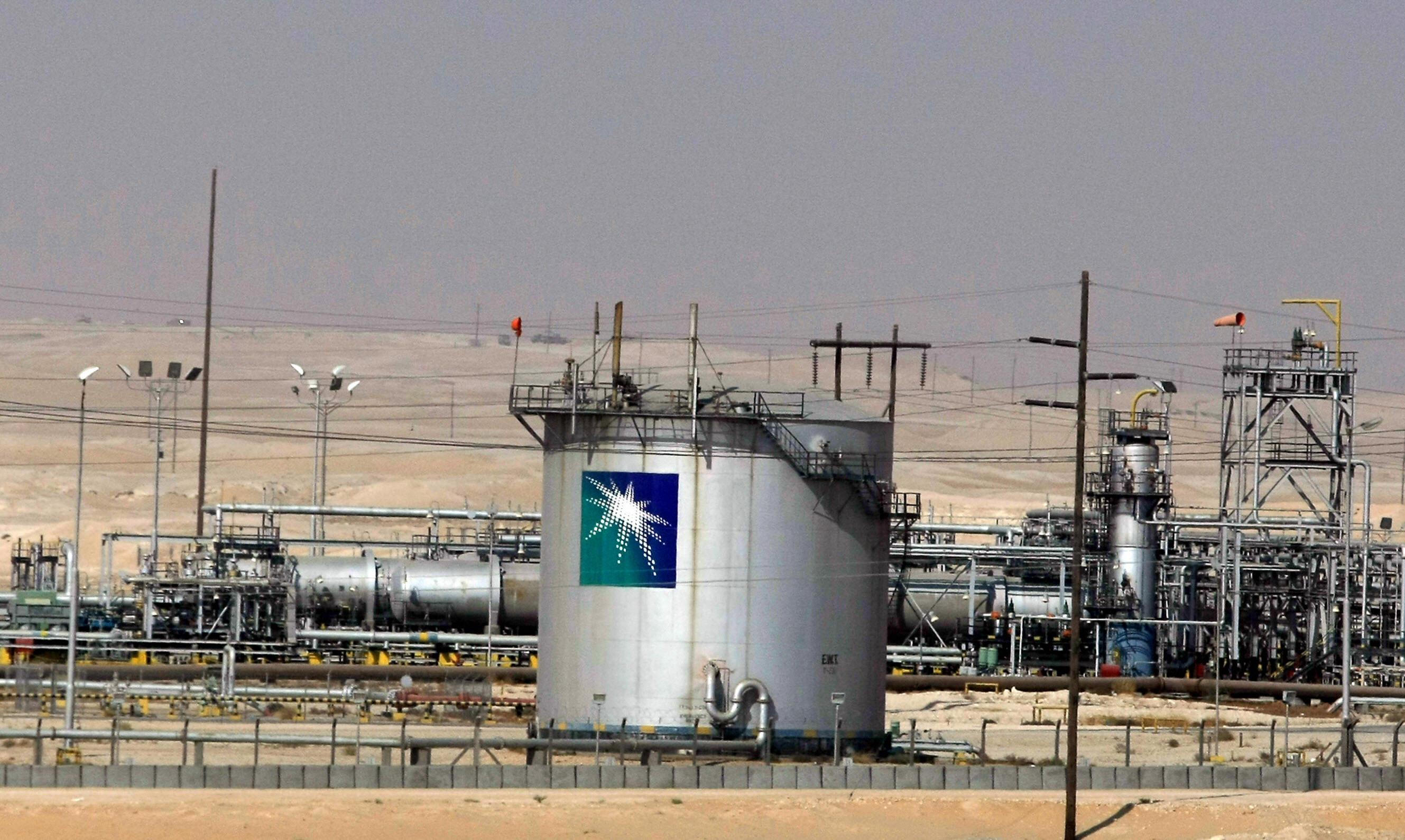 Saudi Arabia, crude oil prices, petrol price
