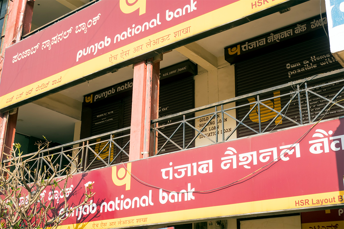 Punjab National Bank, PNB Housing Finance, PNBHFL, fundraise