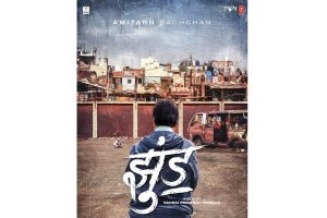 Amitabh Bachchan-starrer 'Jhund' in theatres on June 18