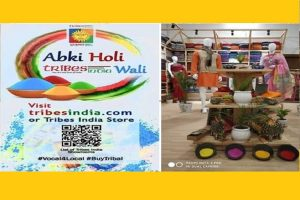 Abki Holi Tribes India Wali: Tribes India showcases attractive tribal products in their exclusive Holi Collection