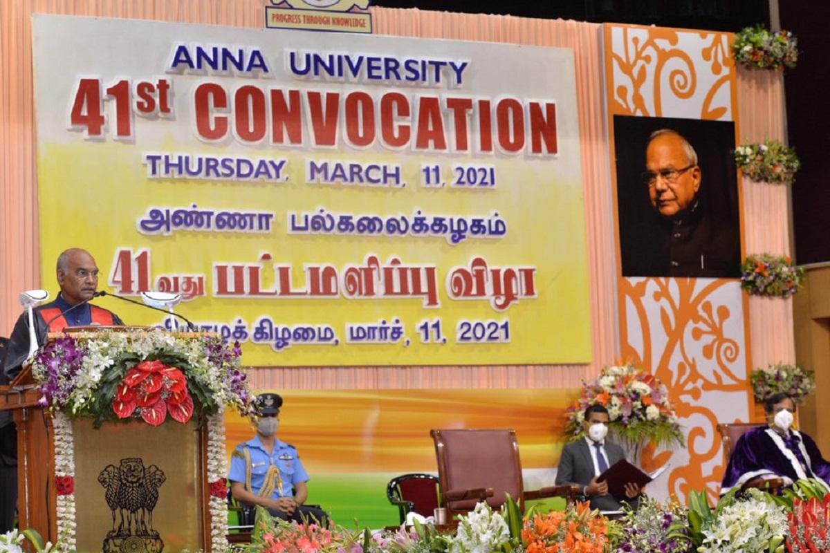 Education, President Kovind, Ram Nath Kovind, Anna University, ISRO