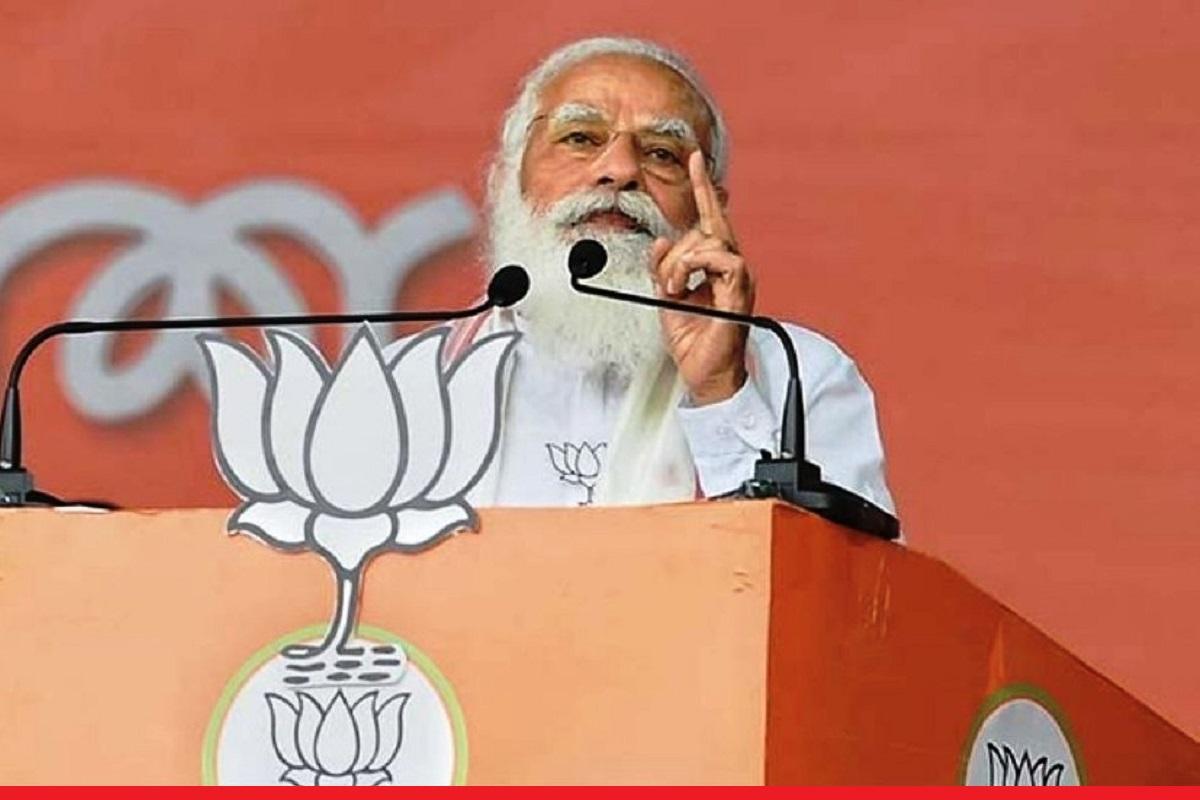 Prime Minister Narendra Modi, West Bengal, West Bengal Assembly Elections, West Bengal Assembly polls, West Bengal Elections 2021, West Bengal Assembly Election 2021, West Bengal chief minister and Trinamul Congress supremo Mamata Banerjee, TMC, BJP,