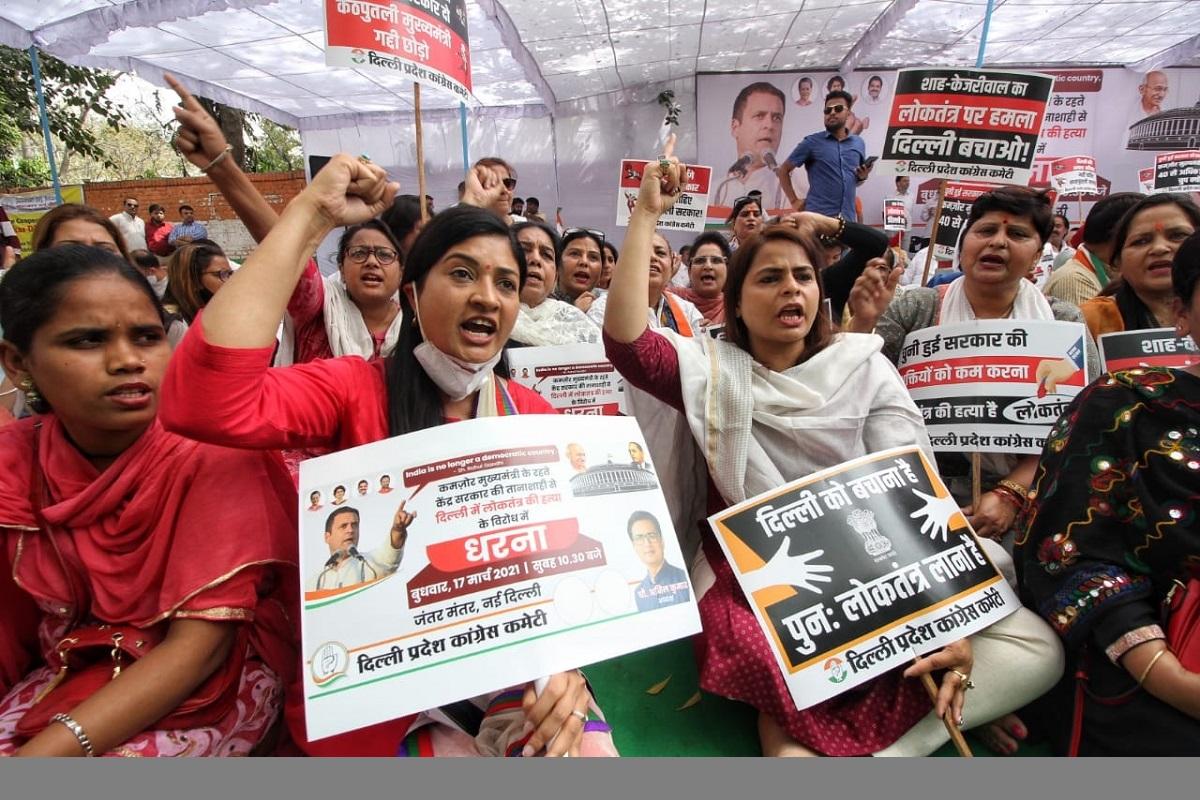 Congress, AAP, NCTD Act, BJP