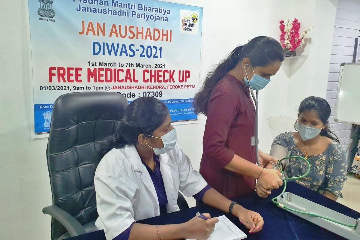 Janaushadhi Diwas, Narendra Modi, NEIGRIHMS, Shillong